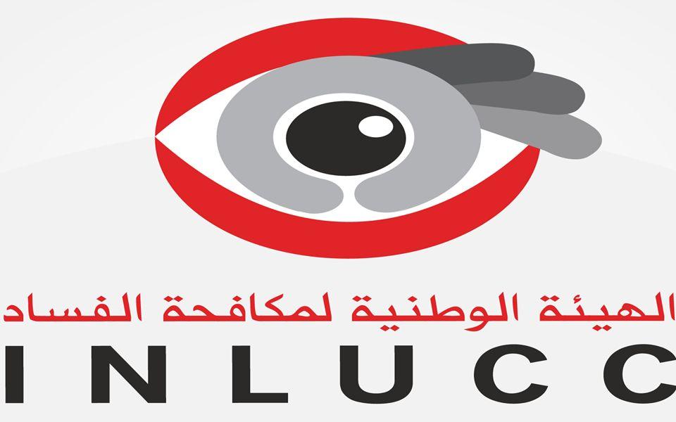 للتصدي للفساد في الجهات: الهيئة الوطنية لمكافحة الفساد تطلق مبادرة