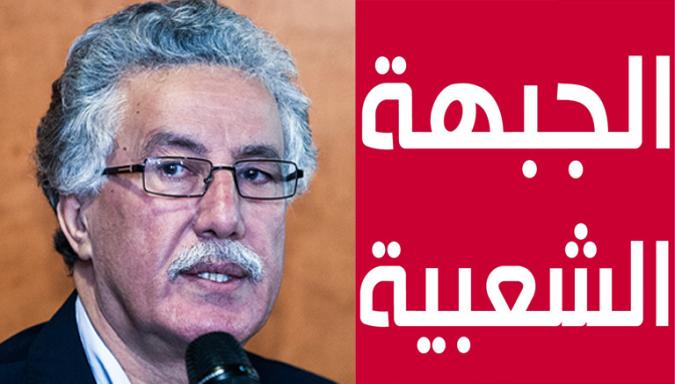 حمة الهمامي: التوافق مع حركة النهضة هو خطأ سياسي.. و ما حدث في العروسة لا يلزم الجبهة الشعبية!