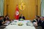 تحضيرات المونديال: المنتخب التونسي يتعادل مع المنتخب التركي