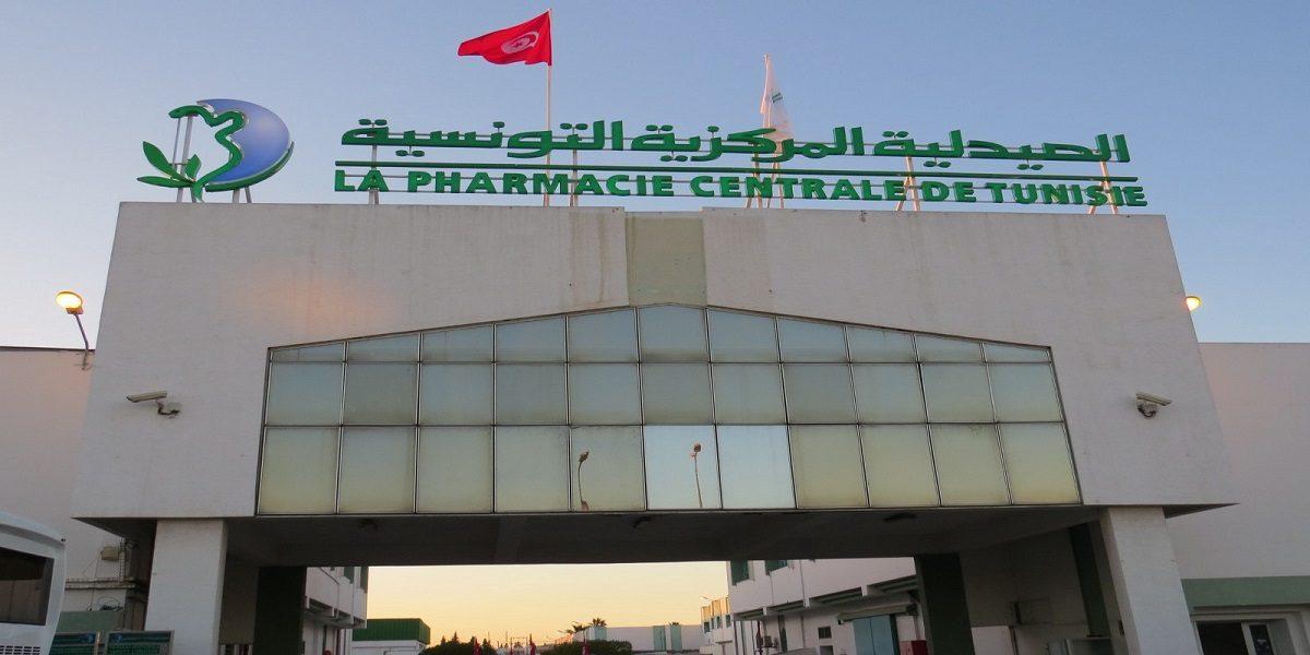 لخلاص المزودين: المجلس الوطني للصيادلة يدعو السلطات الى صرف سيولة للصيدلية المركزية