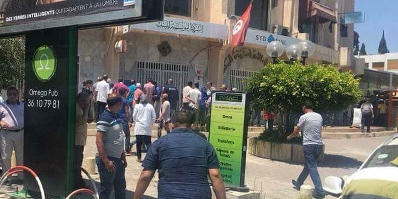 على بعد أمتار من مركز أمني: سطو مسلّح على فرع بنك STB بالمنار