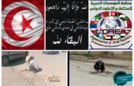 (بالفيديو)-البشير سعيد : يدعو حكومة الشاهد على تخليد اعمال رمز المواطنة المتطوع العيد الحجلاوي ....