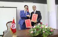 أكاديمية الفنون ثمرة اتفاقيتي شراكة بين وزارة الشؤون الثقافية ووزارة التعليم العالي