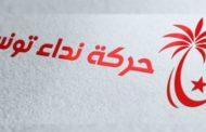 بين قيس سعيد ونبيل القروي: من هو المترشح الذي ستدعمه نداء تونس في الدورة الثانية من الرئاسيات ؟
