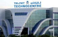 بعد توسعها في أمريكا: مجموعة TELNET القابضة تكشف عن أرباحها