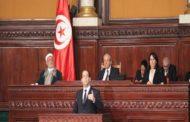 في حضور 160 نائبا فقط: مجلس نواب الشعب يمنح الثقة لوزراء الشاهد الجدد