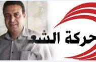 زهير المغزاوي: حكومة الشاهد والائتلاف الحاكم باعوا البلاد!