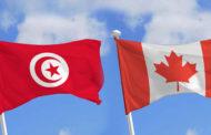 السفارة الكندية بتونس تنظم صالون للتعريف بفرص التعليم ما بعد الثانوية بكندا