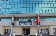 وزارة التجارة ترفع في القيمة القصوى للألعاب الترويجية إلى 50 ألف دينار