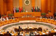 القمة العربية في تونس: مميزاتها وإنعكاساتها على محيطها الإقليمي