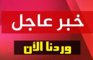 عاجل/ القصرين: القضاء على 3 إرهابيين من كتيبة جند الخلافة في جبل السلوم