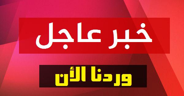 صورة/رسمي: استشهاد عون أمن في الهجوم الإرهابي بالبحيرة.. وهذه هويته