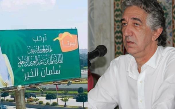 رئيس بلدية المرسى للنظام السعودي: تونس لن تكون تحت أحذية من لا يحترمون كرامة الانسان