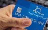 أكثر من 3 ملايين تونسي سينتفع بها: كل التفاصيل عن بطاقة الكنام