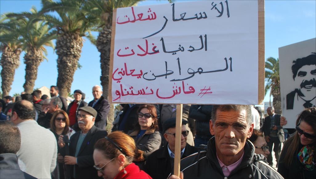 المعهد الوطني للاستهلاك: ثلثي العائلات التونسية تعيش على التداين!