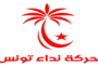 اثر الاعتداء على أنصار حركة مشروع تونس في صفاقس: محسن مرزوق يتهم أطرافا نقابية بممارسة