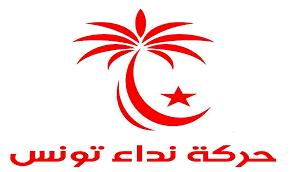 ضمت وزراء سابقين ورجال مال وأعمال: الاعلان عن القائمة النهائية للمكتب السياسي لحزب نداء تونس