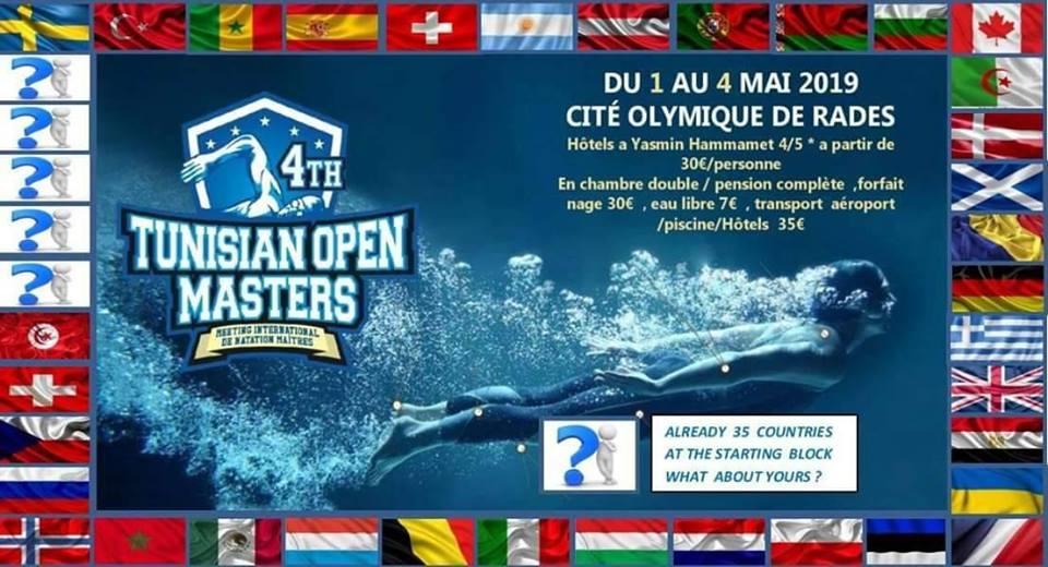 ماسترز تونس للسباحة من 01 الى 04 ماي 2019