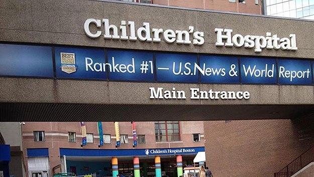 لرفضه تسديد فاتورة علاج: مستشفى أمريكي يقاضي أمير سعودي!
