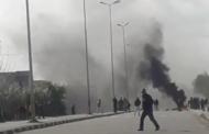 بنزرت: اندلاع موجة احتجاجات ومواجهات مع قوات الأمن