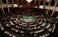 وزير العدل:  25 مطلبا لرفع الحصانة عن نواب