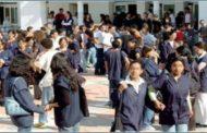 بنزرت: ارتفاع عدد المصابين بحالة التسمم الجماعي بمدرسة ''وادي العود''