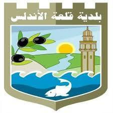 عاجل : استقالة المجلس البلدي بقلعة الأندلس
