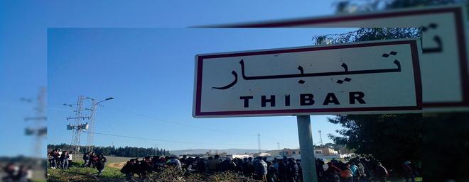 باجة: استقالة 12 مستشارا بصفة رسمية من المجلس البلدي بتيبار