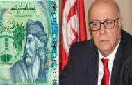 لشح السيولة في تونس: محافظ البنك المركزي يؤكد أنّ سنة 2019 ستكون صعبة على البنوك
