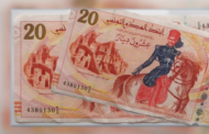 بمناسبة عيد الفطر: حكومة الشاهد تكرم 245 ألف عائلة بمساعدة مالية قيمتها 40 دينارا!!