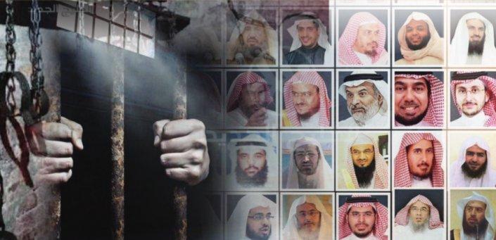 النظام السعودي يتهيئ لاعدام معارضين!