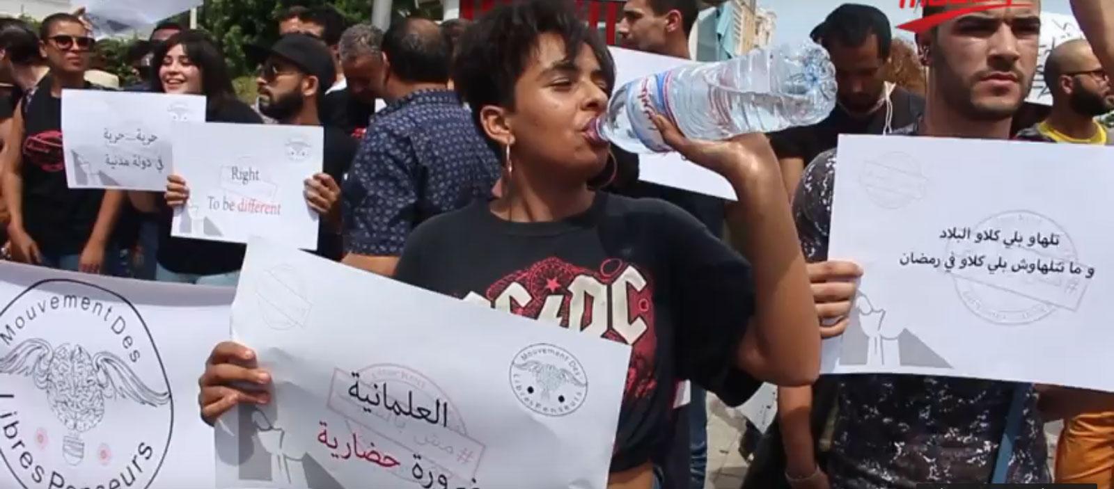 هيئة حقوق الإنسان تؤكد: التجاهر بالإفطار ليس جريمة