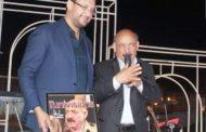 مؤسسة تونيفيزيون تكرّم الممثل حسين المحنوش