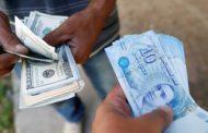 تونس: الثقب الأسود للعملة الصعبة