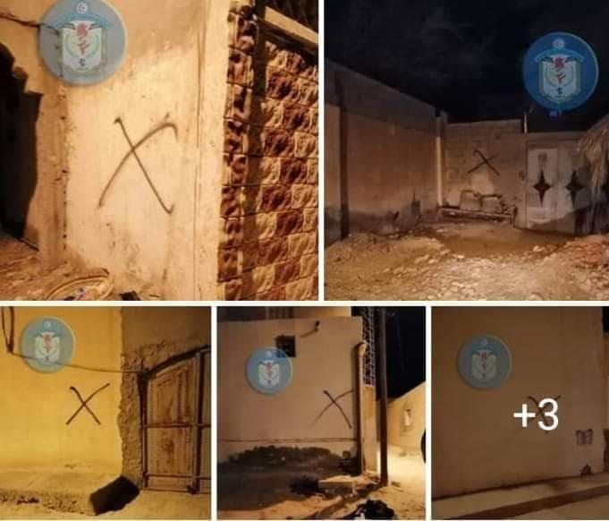 شبهة إرهابية في الموضوع: مجهولون يرسمون علامات غريبة على منازل أمنيين في المتلوي!!