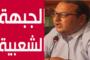 انزلاق جديد لاحتياطي تونس من النقد الأجنبي!