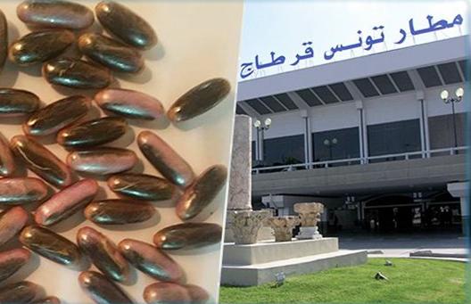 مطار قرطاج : ايقاف مغربي ابتلع 48 كبسولة
