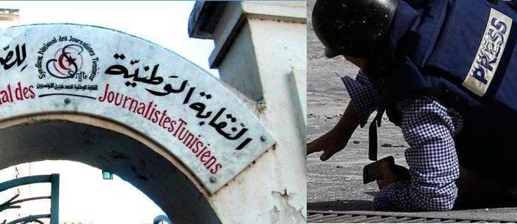 رغم تواصلها إلى اليوم: شهر أفريل الأخطر في الاعتداءات على الصحفيين!
