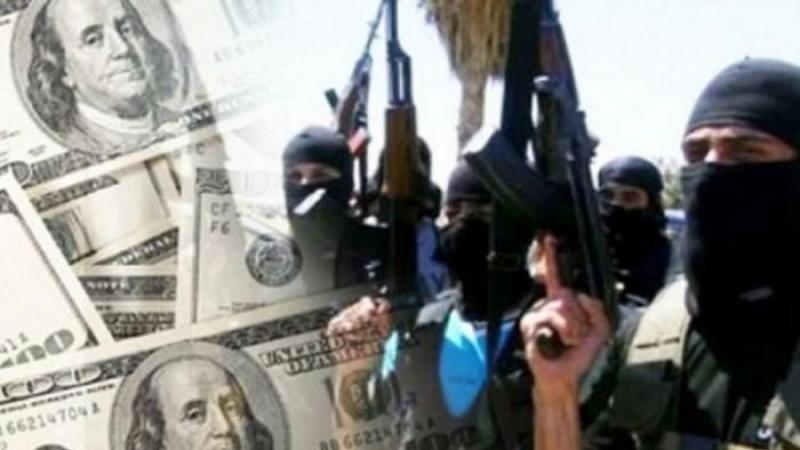 في الرائد الرسمي: صدور قرارات بتجميد أموال عدد من الإرهابيين