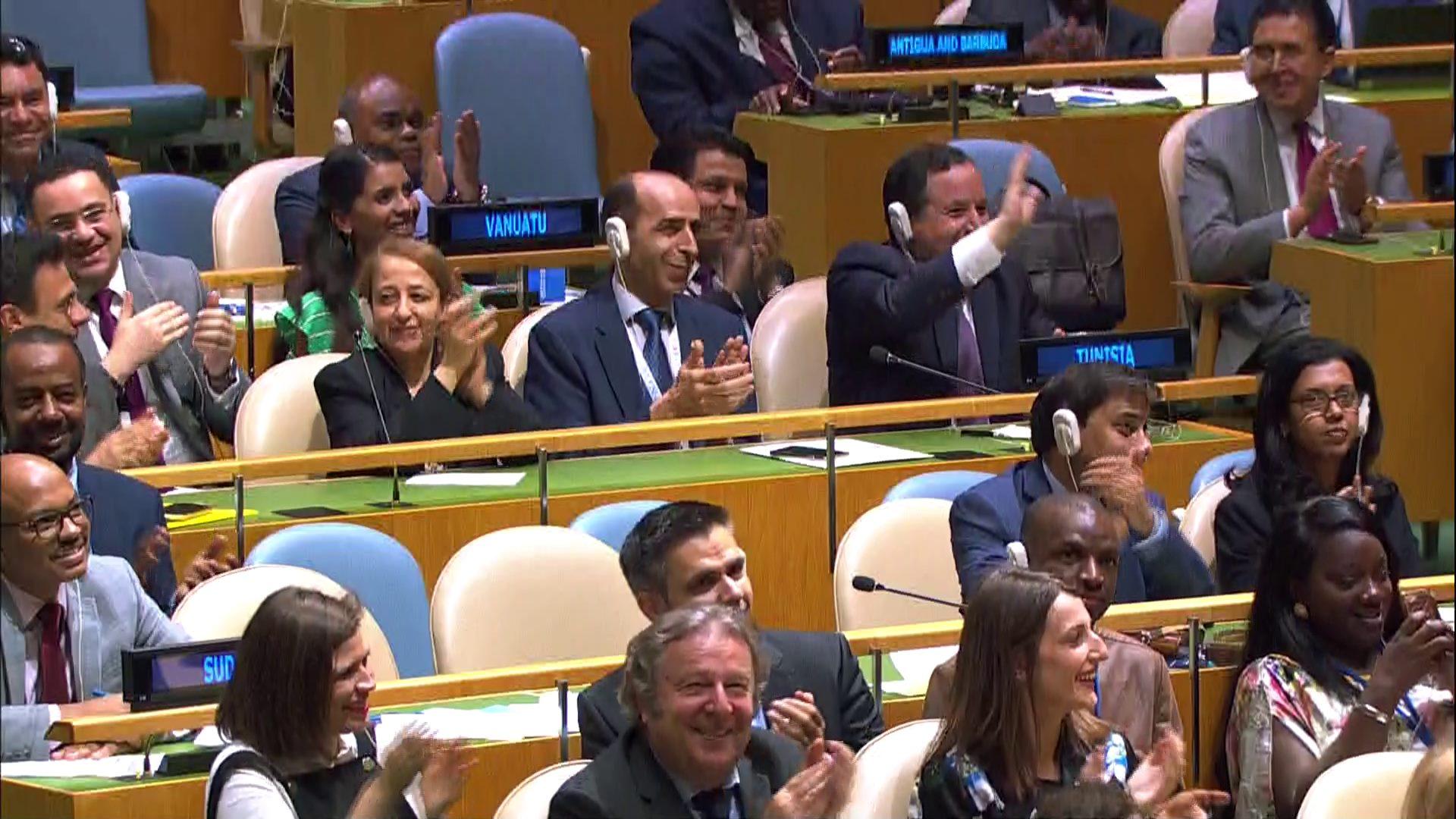 تونس تحصل على مقعد في مجلس الأمن الدولي!!