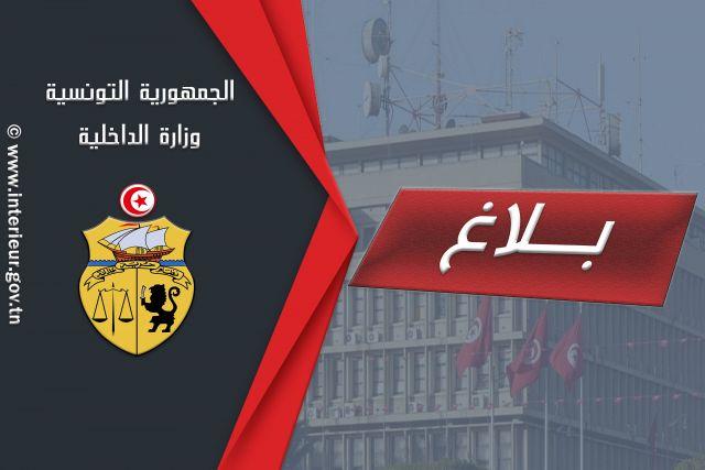 وزارة الداخلية  تنشر الحصيلة الأولية لتفجير القرجاني