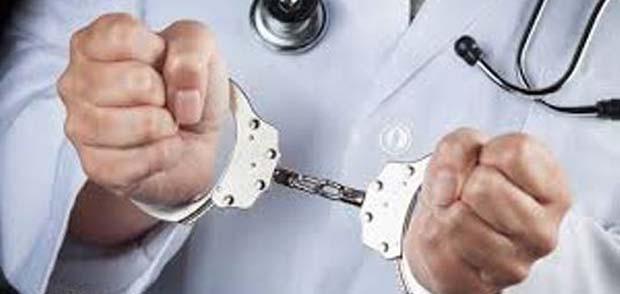 """العاصمة: ضبط طبيب وممرض يقتنيان """"الزطلة"""" أثناء فترة دوامهما..!"""