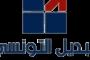 علي العريض: حركة النهضة أعدت برنامجا واقعيا للسنوات الخمس القادمة