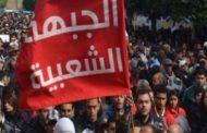خاص: إجتماع غير معلن لقيادات الجبهة الشعبية ينتهي بالفشل