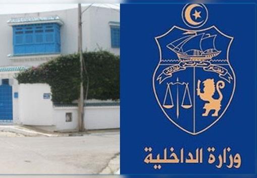 الداخلية تنفي ما روج حول دخول سياح اسرائلين الى تونس