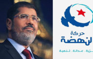 حركة النهضة تنعى مرسي.. وتدعو الى وضع حد لمعاناة آلاف المساجين السياسيين