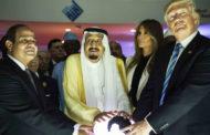 تصفها ادارة ترامب بالتاريخية: الكشف عن تفاصيل صفقة القرن في مؤتمر البحرين