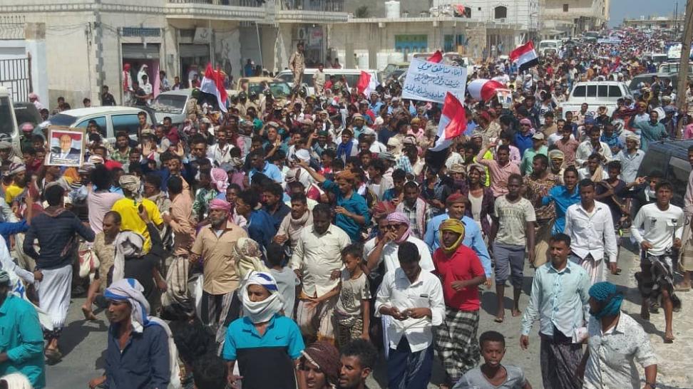 حرب اليمن: سقطرى تنتفض بوجه الإمارات في أكبر مظاهرة بتاريخها