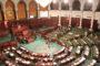 الاعلان عن قرارات مهمة لفائدة السوق المالية التونسية