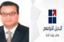 دولة قطر توزع 9 حافلة على بلديات ولاية توزر
